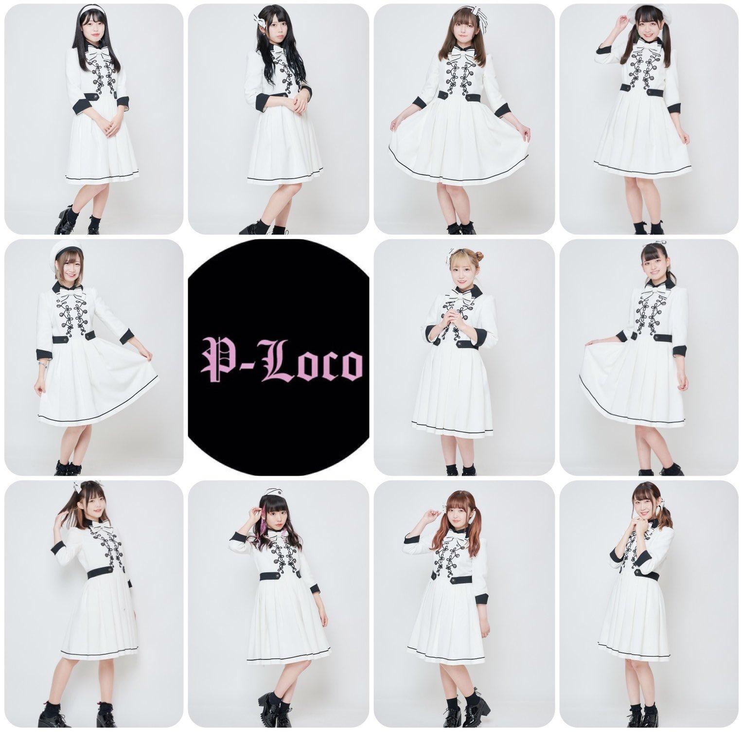 P-Locoさん17回目の衣装♪