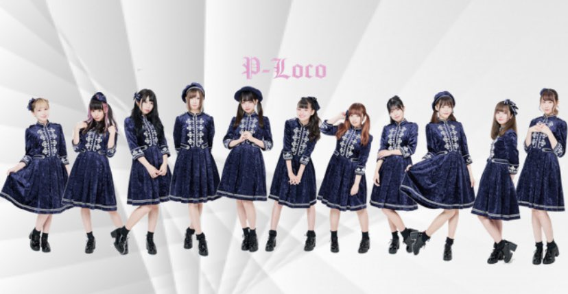 P-Locoさん19回目衣装♪